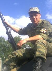 Тарас Бякин