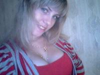 Светлана Ивлева, 5 августа 1989, Коломна, id140138502