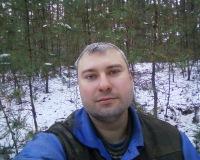Евгений Баклагин, 3 июня , Донецк, id152417829