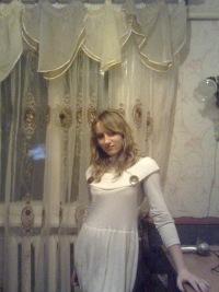 Илона Неледва, 2 февраля , Одесса, id168801365