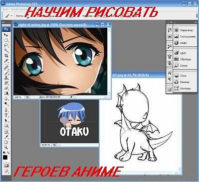 I LOVE YOU PAINT ANIME - Я