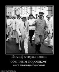 Роман Кожемяченко, 27 января 1992, Калининград, id20927739