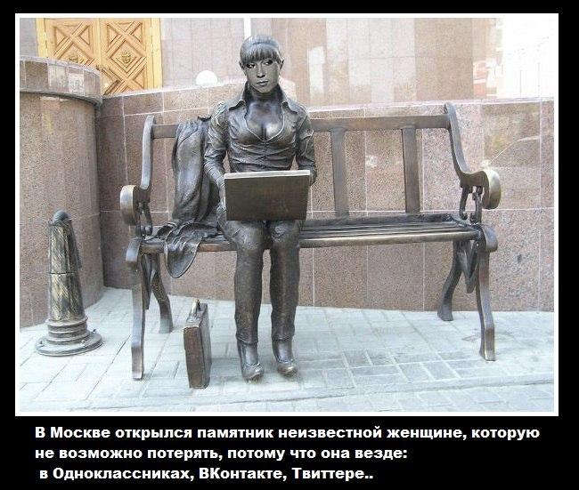 http://cs9929.vkontakte.ru/u26776905/-14/y_ae1bd513.jpg