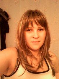 Милена Воронина, 6 мая 1987, Новосибирск, id75597392