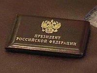 Федя Шубин, 18 февраля , Москва, id84425172