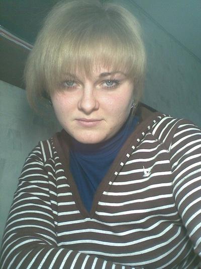 Валентина Михайлова, 4 февраля 1989, Новомосковск, id58730522
