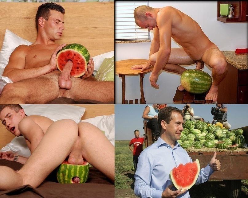 Видео мужик трахает арбузом