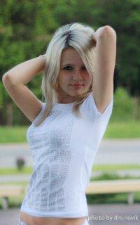 Маргарита Супранович, Вилейка