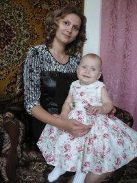 Юлия Дреер, 25 октября , Новокузнецк, id59384871