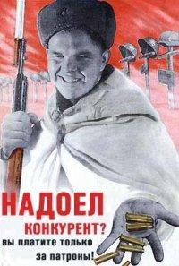 Сергей Семенов, 2 апреля 1991, Нижний Новгород, id59479056