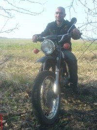 Роман Тищенко, 3 августа 1993, Барвенково, id61438104