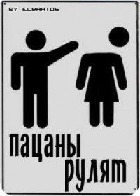 Эльдар Ололо, 9 августа 1985, Нижнекамск, id91830422