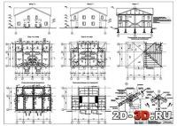 На чертеже 2 фасада дома, план 1-го и 2-го этажа, совмещенный план кровли и схемы стропильных конструкций...