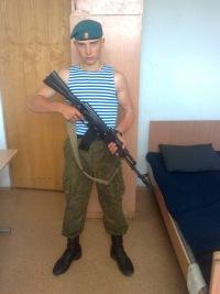 Саня Михайлов, 24 октября 1992, Дно, id116387385