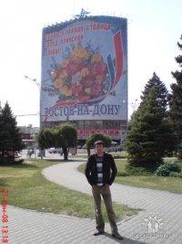 Рабаданов Мурад
