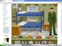 Армейка Армейка, 28 июля , Тутаев, id151203396