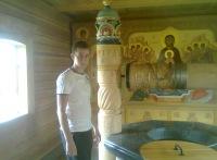 Александр Голиков, 16 апреля 1989, Санкт-Петербург, id20815272