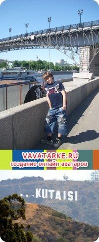 Alexsey Curcumiy, 9 апреля , Москва, id20900219