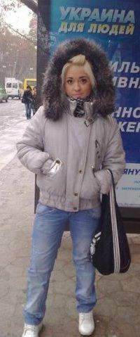 Lady Blondie, 8 февраля 1991, Одесса, id30129629