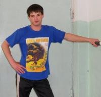 Пётр Сафонов, 6 февраля 1989, Рубцовск, id31866058