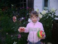 Анжелика Стародубцева, 11 мая , Северобайкальск, id84947425