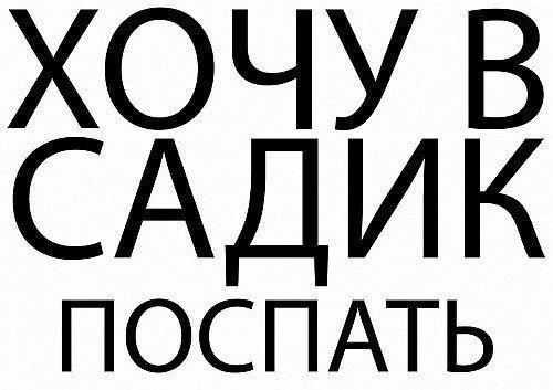 ОРИГИНАЛЬНЫЕ СТАТУСЫ ОТ  aygun-style