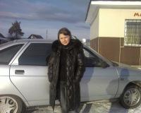 Валентина Чернявская, 4 ноября 1987, Челябинск, id120877435