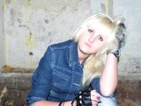 Екатерина Кузикова, Уфа, id129342353
