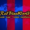 Red-Blue World