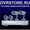 Интернет магазин Видео-Стор.РФ