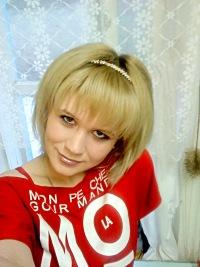 Эллочка Богаутдинова, 3 ноября 1994, Стерлитамак, id105864127