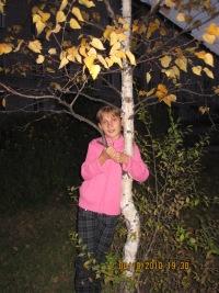 Полина Резяпова, Хабаровск, id106186533