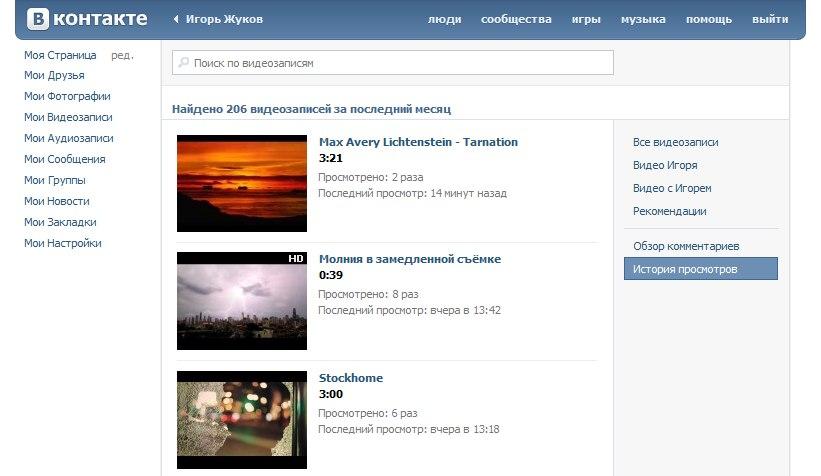 vkontakte-gruppi-s-porno-foto