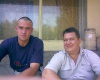 Сергей Сергеев, 5 марта , Ижевск, id144514627