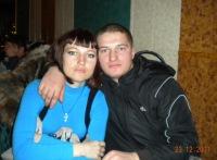 Люда Зайцева, 30 января , Омск, id157698146