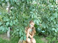 Таня Шишкова, 1 февраля , Саратов, id157967057