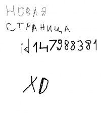 Паша Сапрыкин, 10 мая 1995, Санкт-Петербург, id23859995