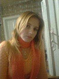 Алёна Трофименко, 18 декабря , Киев, id50990651