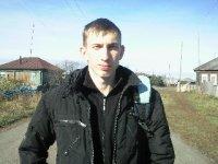 Женёк Плешков, 21 октября 1991, Первомайск, id58090018