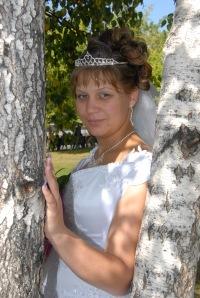Анастасия Городилова (белышева), 3 ноября 1994, Новосибирск, id105864128