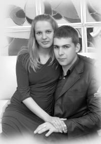 Sveta Silakova, 31 мая , Прокопьевск, id117043674