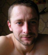 Максим Винников, 3 ноября , Киев, id90646385