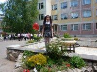 Анаит Казахян, 13 октября 1991, Пятигорск, id92028034