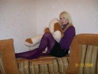 Алёна Толбанова, 8 августа 1987, Краснодар, id108918406