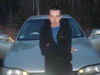 Владимир(vov@n) Гурулёв, 28 июня , Улан-Удэ, id117864307