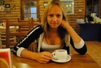 Аня Голубкова