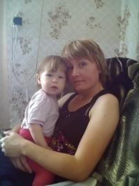 Ирина Галстян, 12 мая 1980, Новосибирск, id137504300