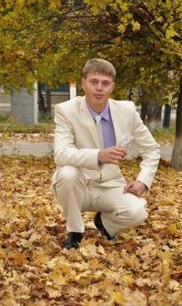 Ян Кашенко, 26 августа , Киев, id18426761