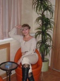 Елена Смирнова, 17 октября 1980, Киров, id71786882