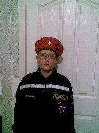 Андрей Кульчихин, 29 сентября 1994, Омск, id83478975